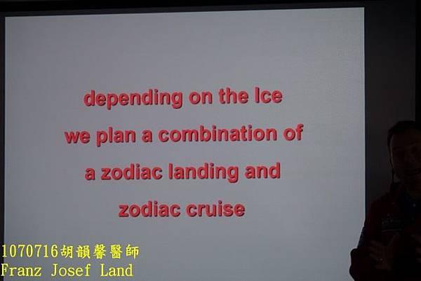 1070716 Franz Josef landDSC06583 (640x427).jpg