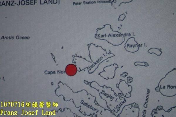 1070716 Franz Josef landDSC06574 (640x427).jpg