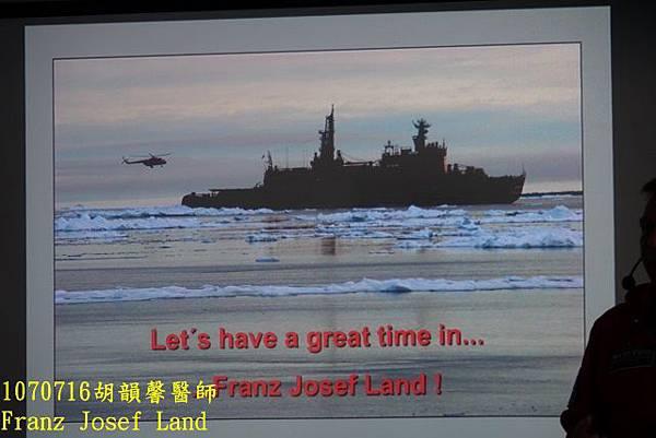 1070716 Franz Josef landDSC06614 (640x427).jpg
