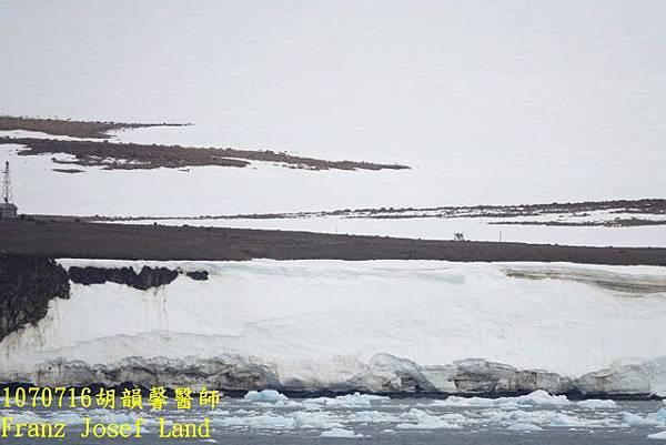 1070716 Franz Josef landDSC06624 (640x427).jpg