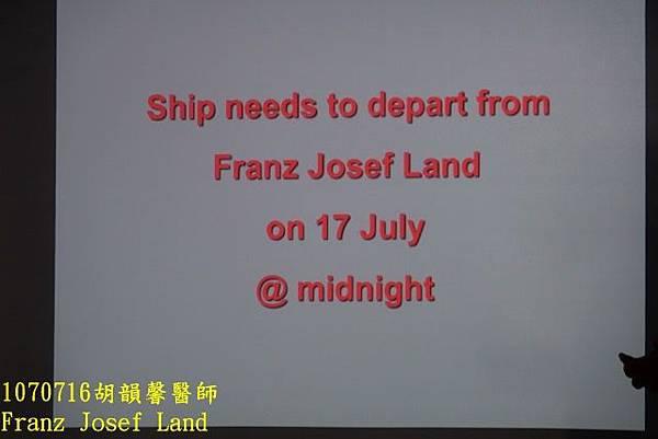 1070716 Franz Josef landDSC06611 (640x427).jpg