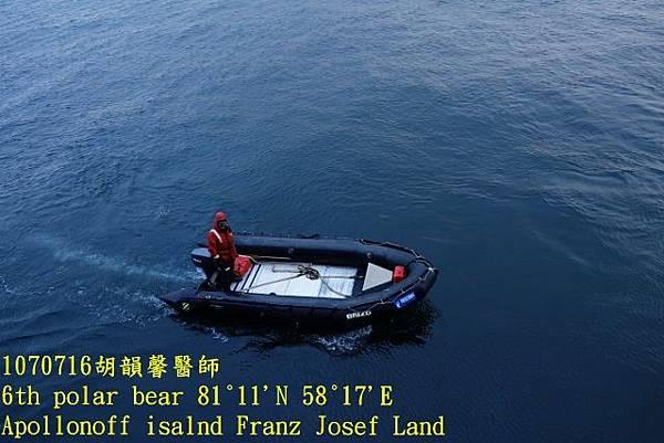 1070716 Franz Josef landDSC07098 (640x427).jpg