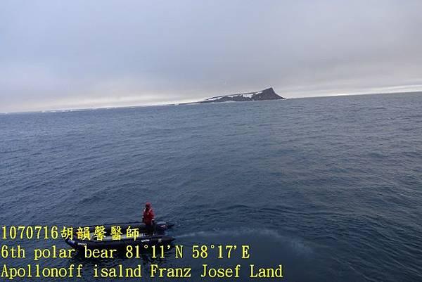 1070716 Franz Josef landDSC07099 (640x427).jpg