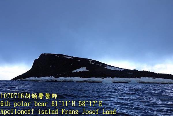 1070716 Franz Josef landDSC07223 (640x427).jpg
