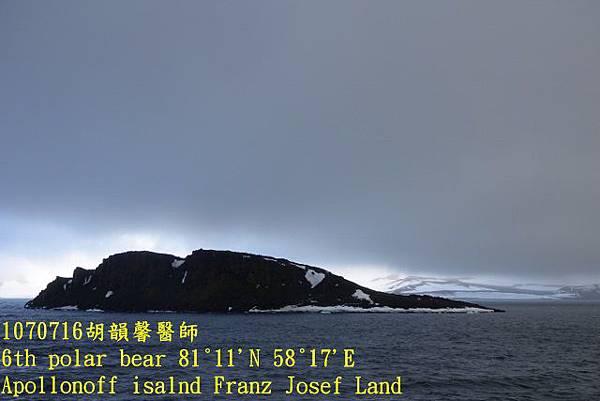 1070716 Franz Josef landDSC07290 (640x427).jpg