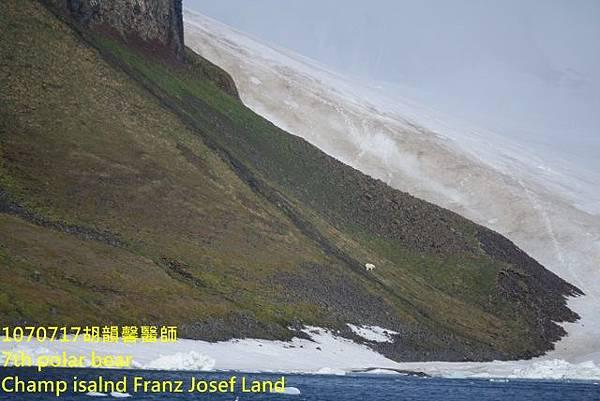 1070717 Champ island Franz Josef landDSC07306 (640x427).jpg