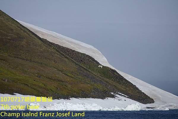 1070717 Champ island Franz Josef landDSC07366 (640x427).jpg