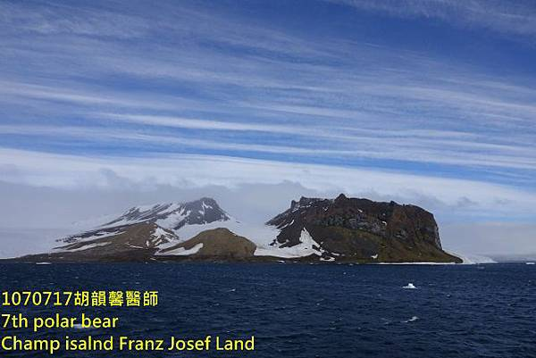 1070717 Champ island Franz Josef landDSC07317 (640x427).jpg