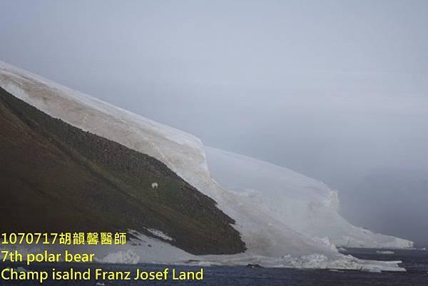 1070717 Champ island Franz Josef landDSC07328 (640x427).jpg