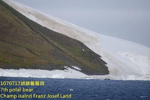 1070717 Champ island Franz Josef landDSC07351 (640x427).jpg