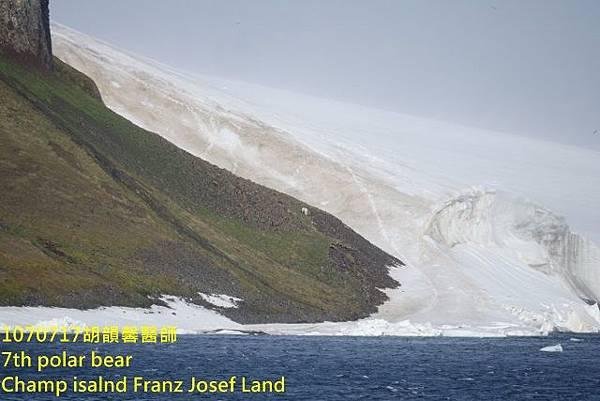 1070717 Champ island Franz Josef landDSC07393 (640x427).jpg