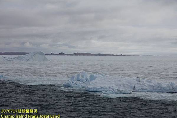 1070717 Champ island Franz Josef landDSC07412 (640x427).jpg