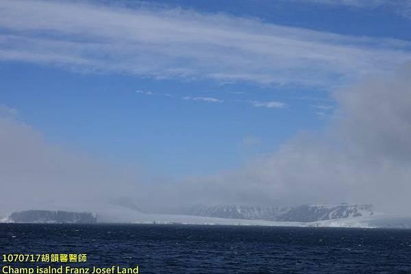 1070717 Champ island Franz Josef landDSC07699 (640x427).jpg