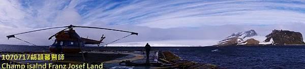 1070717 Champ island Franz Josef landDSC07402 (640x145).jpg