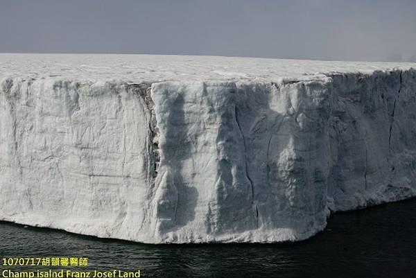 1070717 Champ island Franz Josef landDSC07717 (640x427).jpg