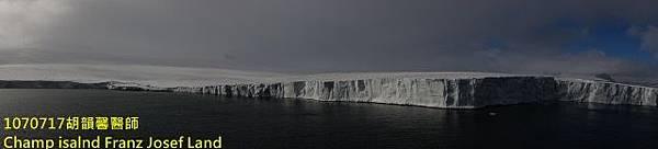 1070717 Champ island Franz Josef landDSC07714 (640x145).jpg