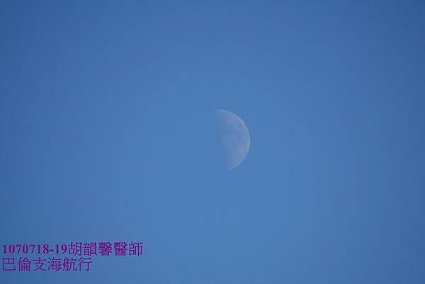 107071-19巴倫支海DSC08936 (640x427).jpg