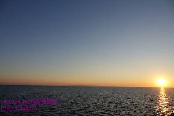 107071-19巴倫支海DSC09101 (640x427).jpg