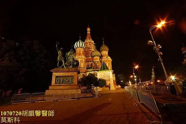 1070720莫斯科DSC03632 (640x427).jpg