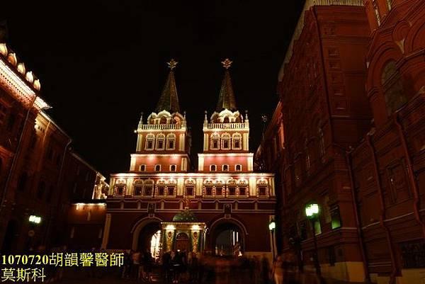 1070720莫斯科DSC09528 (640x427).jpg