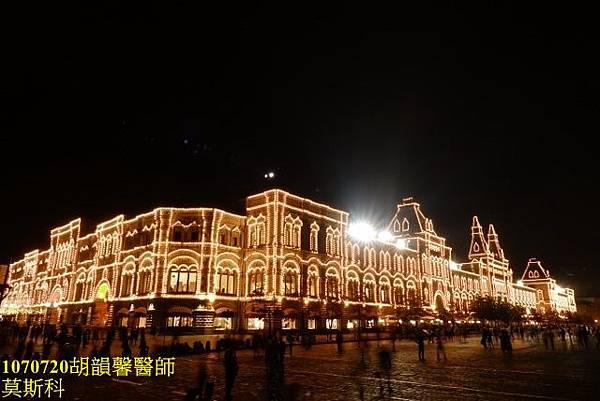 1070720莫斯科DSC09529 (640x427).jpg