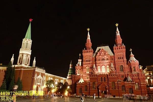 1070720莫斯科DSC09538 (640x427).jpg