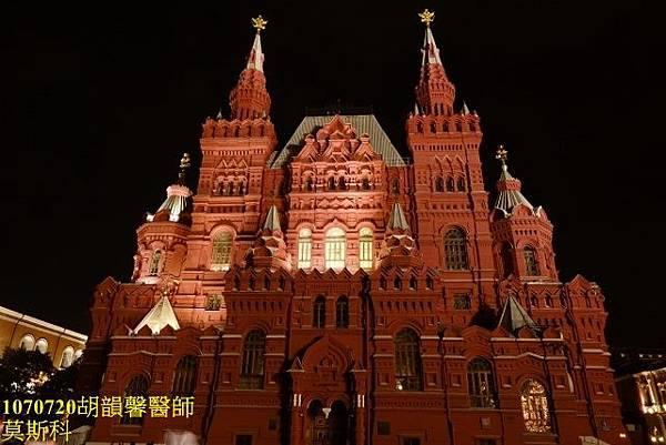 1070720莫斯科DSC09533 (640x427).jpg