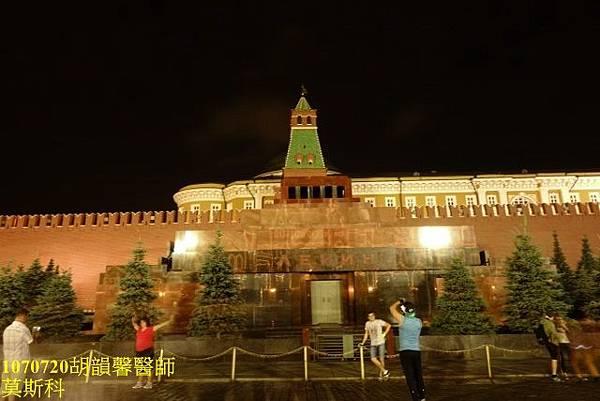 1070720莫斯科DSC09539 (640x427).jpg