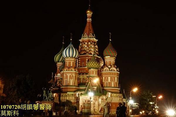 1070720莫斯科DSC09555 (640x427).jpg