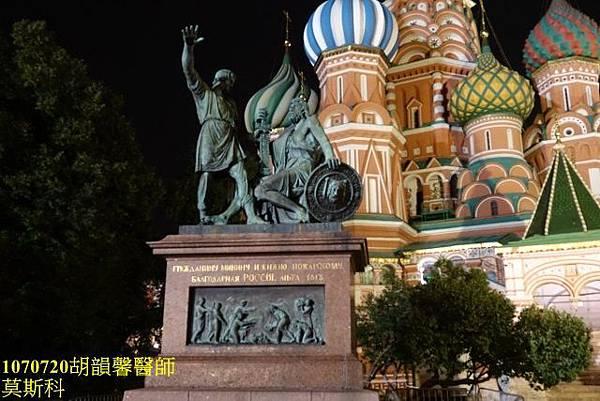 1070720莫斯科DSC09570 (640x427).jpg
