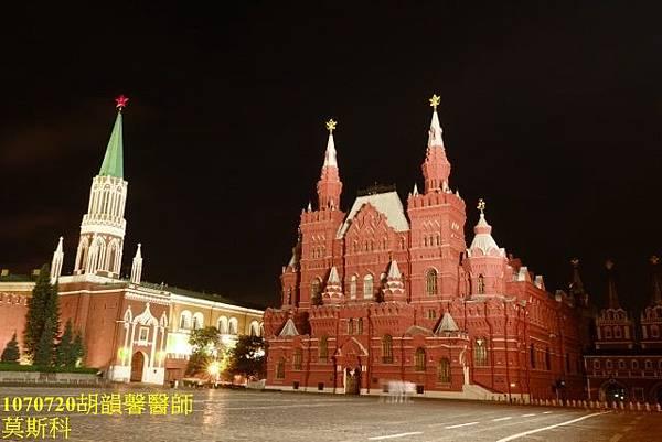 1070720莫斯科DSC09576 (640x427).jpg