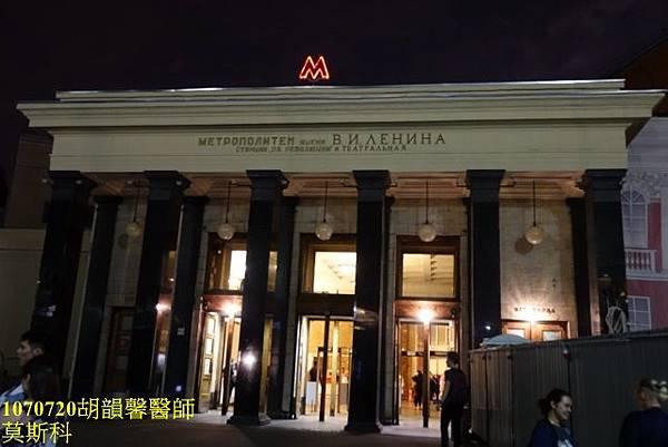 1070720莫斯科DSC09577 (640x427).jpg