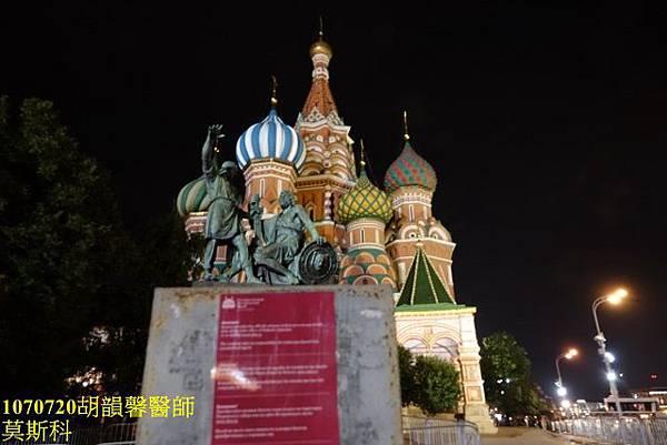1070720莫斯科DSC09574 (640x427).jpg