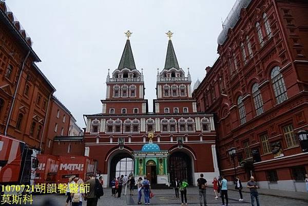 1070721莫斯科DSC09599 (640x427).jpg