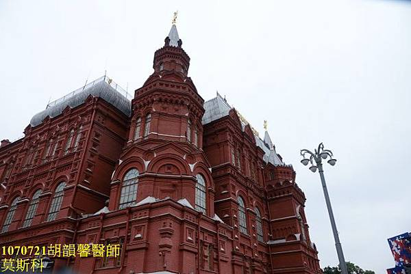 1070721莫斯科DSC09598 (640x427).jpg