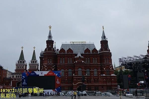 1070721莫斯科DSC09586 (640x427).jpg