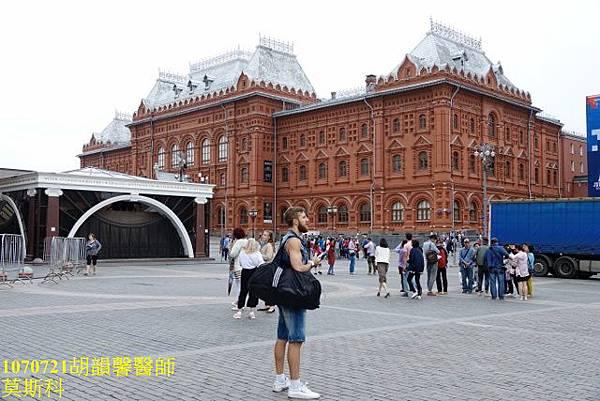 1070721莫斯科DSC09592 (640x427).jpg