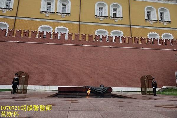 1070721莫斯科DSC09619 (640x427).jpg