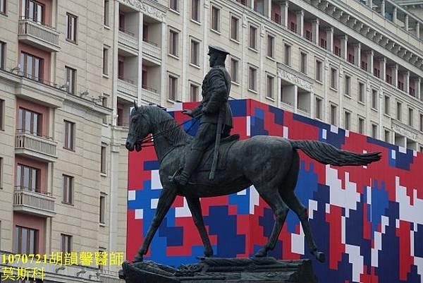1070721莫斯科DSC09644 (640x427).jpg