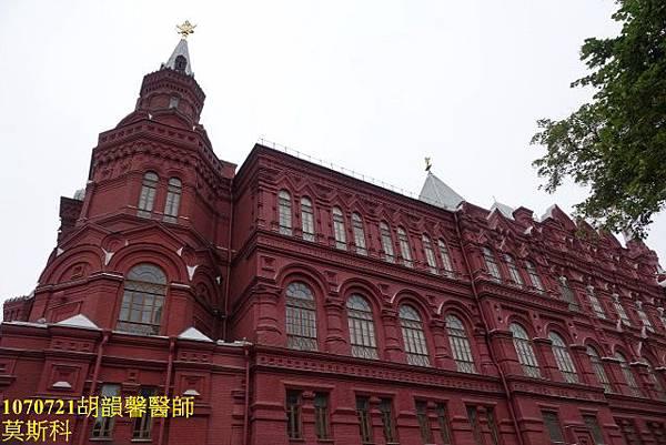 1070721莫斯科DSC09633 (640x427).jpg