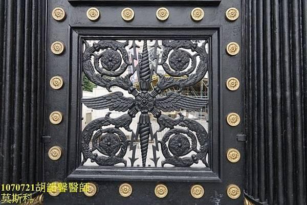 1070721莫斯科DSC09630 (640x427).jpg