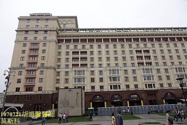1070721莫斯科DSC09660 (640x427).jpg