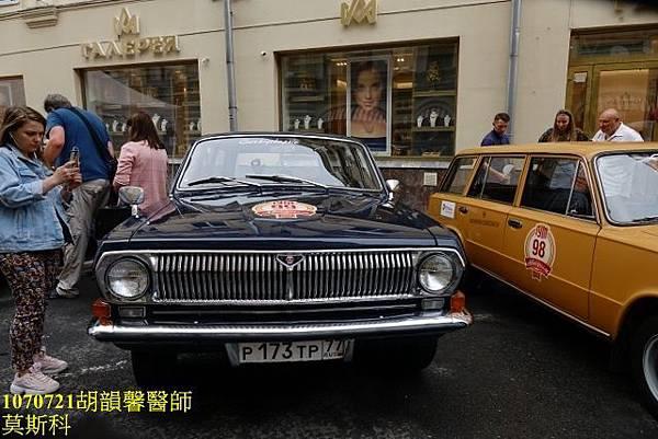 1070721莫斯科DSC09734 (640x427).jpg