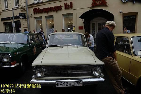 1070721莫斯科DSC09745 (640x427).jpg