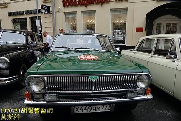1070721莫斯科DSC09744 (640x427).jpg
