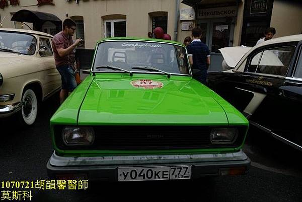 1070721莫斯科DSC09748 (640x427).jpg