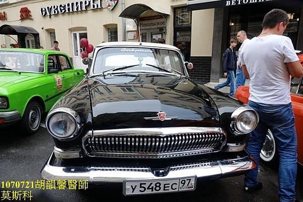 1070721莫斯科DSC09749 (640x427).jpg