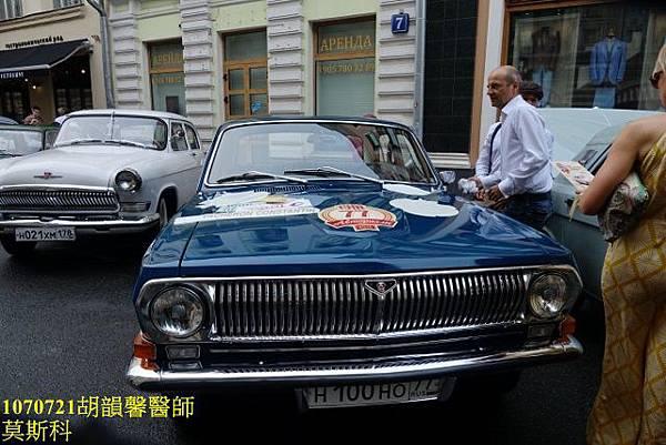 1070721莫斯科DSC09762 (640x427).jpg