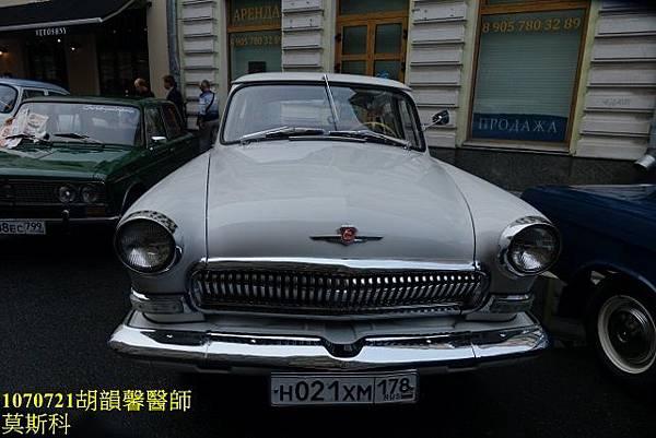 1070721莫斯科DSC09761 (640x427).jpg