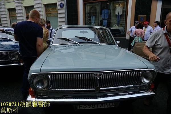 1070721莫斯科DSC09763 (640x427).jpg